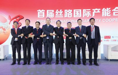 LiuGong Chairman, Honoured