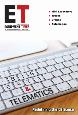 Equipment Times Magazine